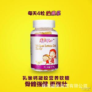 藻油美国进口乳酸钙软糖 不含明胶天然果蔬维生素儿童凝胶糖果