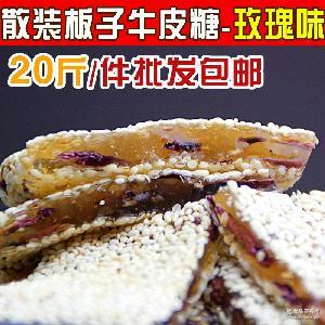 20斤特价 重庆特产定制散装手工板子小白芝麻玫瑰牛轧糖牛皮糖