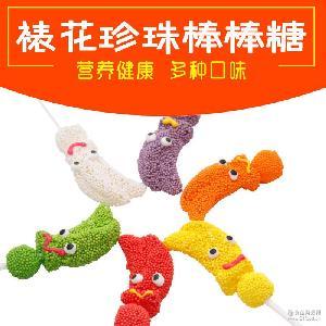 儿童糖果50支/桶 【大发哥】裱花珍珠棒棒糖 健康营养糖果批发