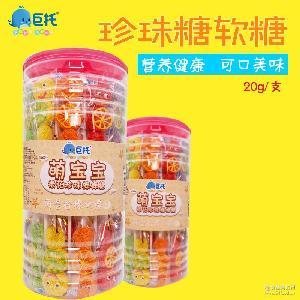 【萌宝宝】裱花珍珠棒棒糖 50支/桶 儿童健康营养糖果