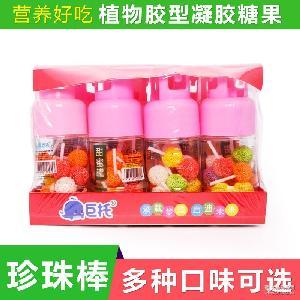 【甜蜜罐 珍珠棒】水果软糖 休闲零食批发 12瓶/盒 儿童糖果