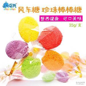 【风车糖】珍珠糖 健康休闲零食 儿童糖果24支/盒 软糖 棒棒糖