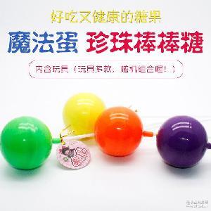 休闲零食批发 30支/袋 【魔法蛋】蘑菇点点棒棒糖 内含儿童玩具