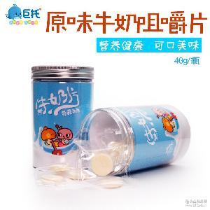 儿童糖果 坚实型压片糖果 12瓶/盒 【蘑菇点点原味牛奶咀嚼片】