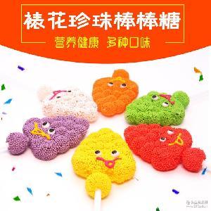 软糖休闲食品批发 儿童棉花糖果零食 30支/桶 裱花珍珠棒棒糖