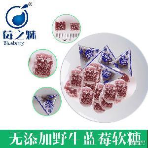 源头厂家大兴安岭野生蓝莓糖果婚庆批发小包装特价包邮一件代发