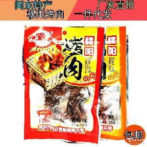 猪肉铺猪肉干肉条休闲食品零食50g厂家直销 批发闽东特产穆阳烤肉