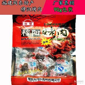 猪肉铺 肉干猪肉粒休闲食品零食90g包邮 一件代发闽东特产穆阳烤