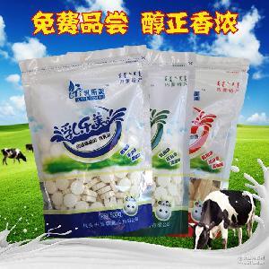 直销内蒙古牛初乳酸奶红枣味原味奶片奶贝奶饼500g固态乳制品系列
