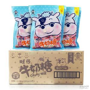 红豆草莓巧克力综合口味夹心奶糖 旺旺旺仔牛奶糖160g*24袋/整箱