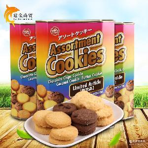 进口饼干批发 进口食品零食 马来西亚星七牌什锦曲奇饼干曲奇饼干