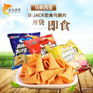 零食膨化食品薯片D-Jack怒食鸟脆片妙脆角办公室休闲小吃批发