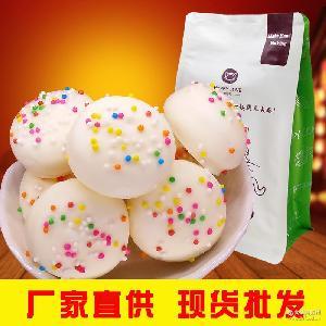 哈比利厂家直销批发白巧克力棉花糖果90g果酱夹心休闲儿童小零食