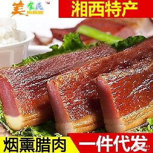 美食民供应湖南湘西特产腊味 500g土猪肉五花腊肉 农家自制腊肉