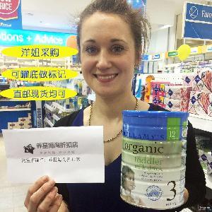澳洲直邮Bellamy'sOrganic贝拉米有机婴幼儿牛奶粉3段 现货 900g