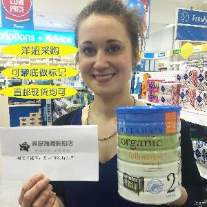 进口奶粉 现货 澳洲直邮Bellamys贝拉米婴儿奶粉 2段900g
