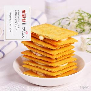零食微商*牛轧饼 手工香葱苏打夹心饼干270g休闲食品贴牌批发