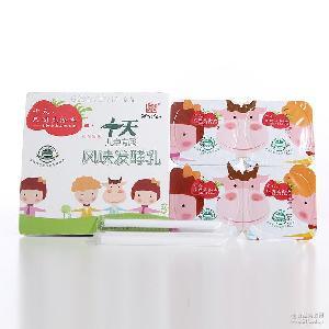 原味 草莓味酸奶批发 辉山十天儿童专属风味发酵乳100g*4/件