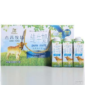 辉山杰茜牧场纯牛奶250ml*12/箱 有机纯牛奶礼盒 超高温灭菌乳