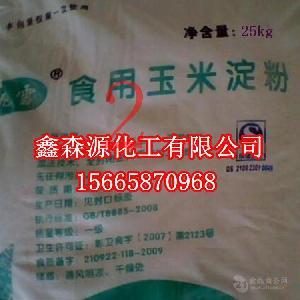 食用玉米淀粉 厂家直销 供应玉米淀粉