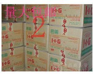 量大从优厂家直销食品添加剂增味剂日本味之素I+G呈味核苷酸二钠