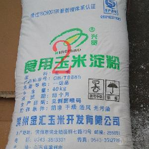 厂家直销食用玉米淀粉正品可靠淀粉