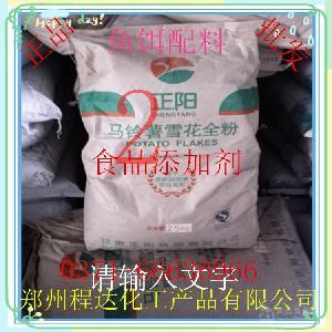 原装马铃薯雪花粉 用于膨化食品 钓鱼原料 15公斤 马铃薯全粉