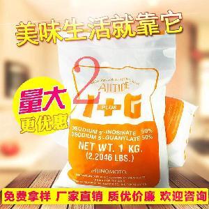 1kg 原装日本味之素I+G呈味核苷酸二钠鲜味素增鲜提鲜剂