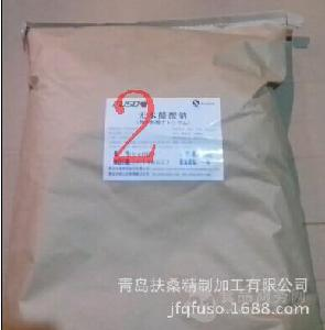 无水醋酸钠(乙酸钠)