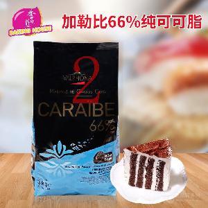 法芙娜加勒比黑巧克力66% 3kg