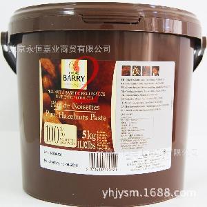 法国原装进口烘焙原料Cacao barry可可百利榛子酱* 榛果酱5kg