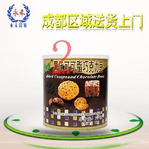 耐高温 蛋糕 朱师傅黑代可可脂巧克力豆1kg 曲奇 面包