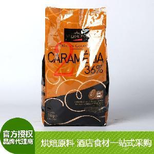 法芙娜厄瓜多尔牛奶巧克力粒35%3kg 法国原装进口 VALRHONA