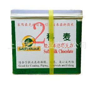 科麦软质代可可脂牛奶巧克力 科麦软质巧克力 蛋糕表面淋膜 10kg