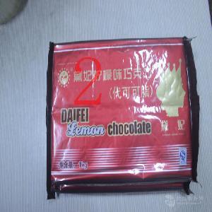 戴妃巧克力砖 供应代妃黑白巧克力块 牛奶巧克力 烘焙* 10*1kg