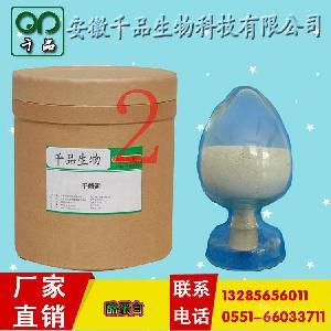 一公斤起订 大量供应优质营养强化剂酪蛋白/干酪素