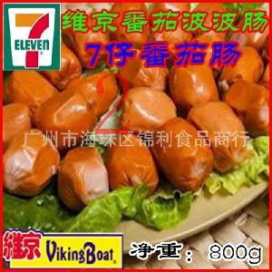 番茄肠 800g/包 维京波波肠 7-11* 热狗肠香肠 维京番茄波波肠
