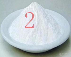 呈味核苷酸二钠增鲜增味 正品日本味之素I+G 厂家供应食品添加剂