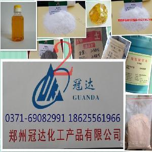 货真价实癸二酸 癸二酸钠 防锈剂 润滑油添加剂