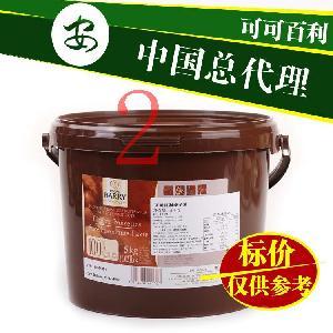可可百利纯榛子酱* 法国进口烘焙原料 Cacao barry榛果 5kg