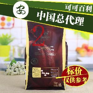 可可百利29%丝滑奶香白巧克力粒5千克装 烘焙巧克力豆diy材料