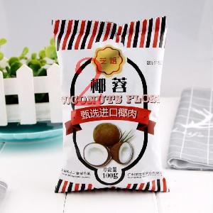 烘焙原料芝焙椰蓉椰丝椰蓉粉装饰diy椰丝球面包蛋糕饼干100克