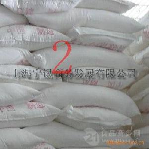 现货供应【玉米淀粉】【小麦淀粉(澄粉/澄面)】九州娱乐官网级