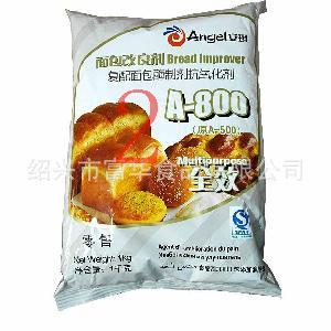 烘焙原料 安琪A-800面包改良剂1kg 复配面包酶制剂抗氧化剂