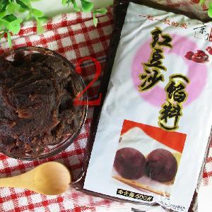京日红豆沙馅料500克 蛋黄酥馅料粽子月饼汤圆包子馅料 青团豆沙