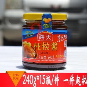 海天柱侯酱240g*15瓶/件肉类调味品烹肉大师柱候酱煮面火锅料