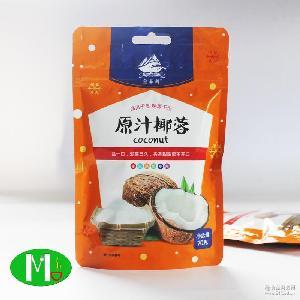 独立小包装 100*70G 金菲利椰蓉 天然纯净无添加 供应批发
