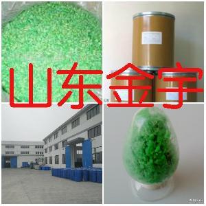 高质量 高品质 草酸铁钠 山东金宇 专业生产 厂家直销