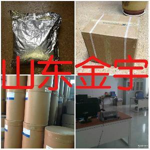 专业专注 厂家直销 草酸铁钠 山东金宇 质量生产 高品质