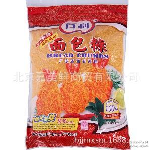 百利黄色面包糠 批发 鸡排鸡柳面包虾烘焙裹浆粉1kg 厨房常备